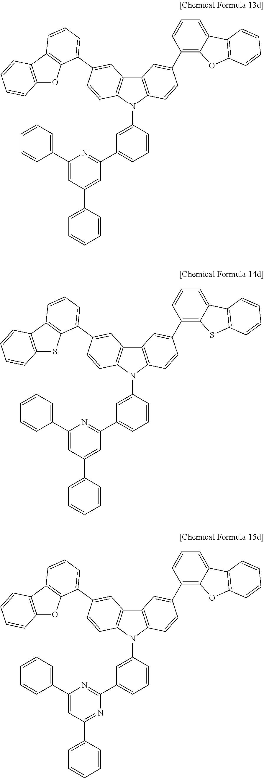 Figure US20130292659A1-20131107-C00056