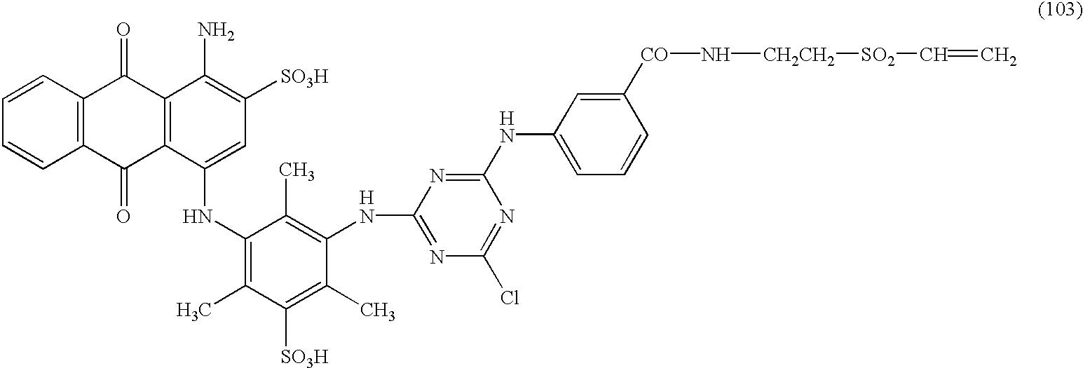 Figure US20030097721A1-20030529-C00023