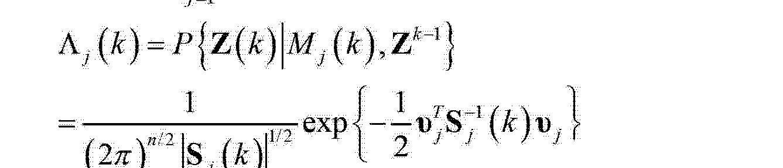 Figure CN103853908AC00052