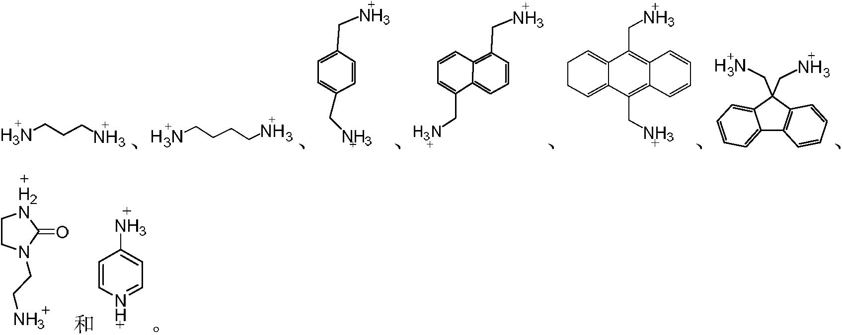 Figure PCTCN2017071351-appb-100005