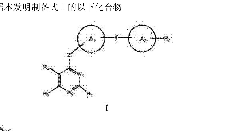 Figure CN102264737AD00492