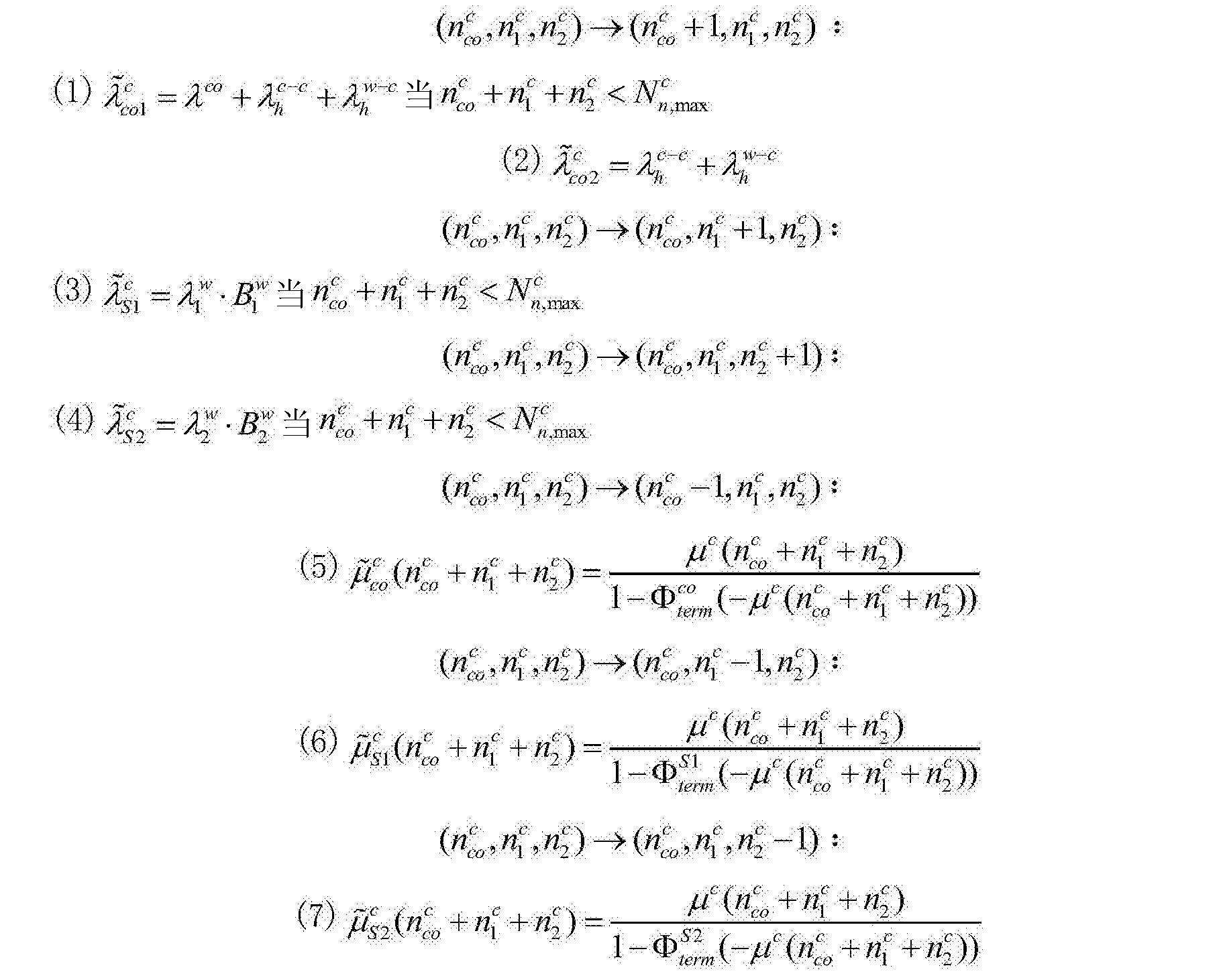 Figure CN103269508BC00044