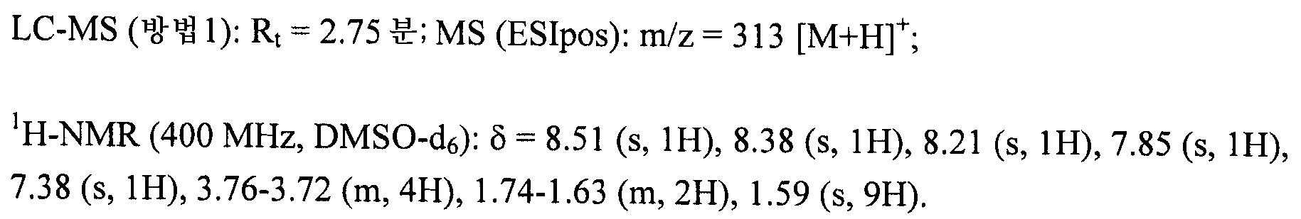 Figure 112009031182761-PCT00125