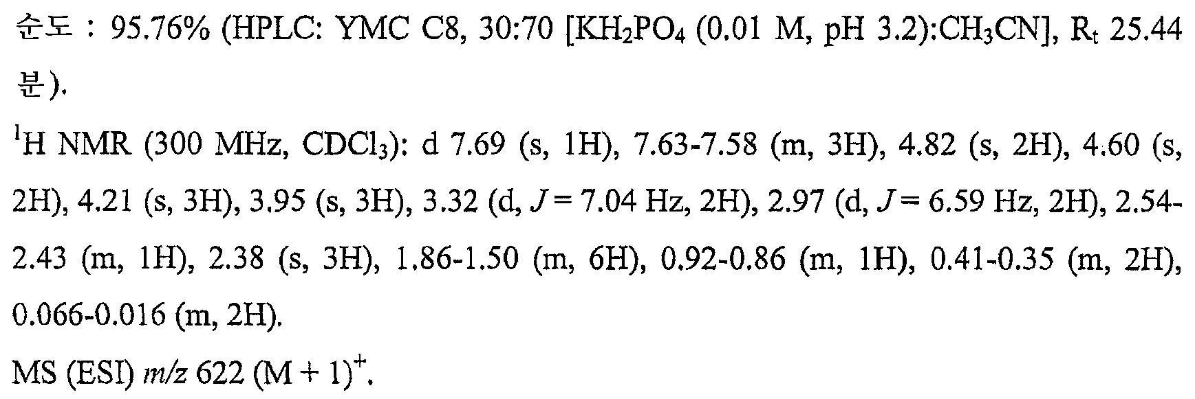 Figure 112007055602908-pct00163