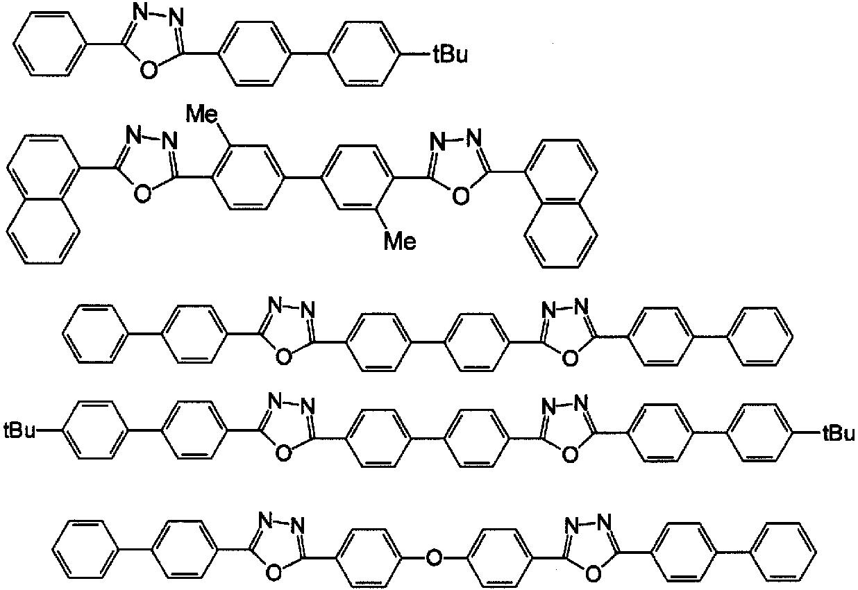 Figure 112008061192023-pct00063