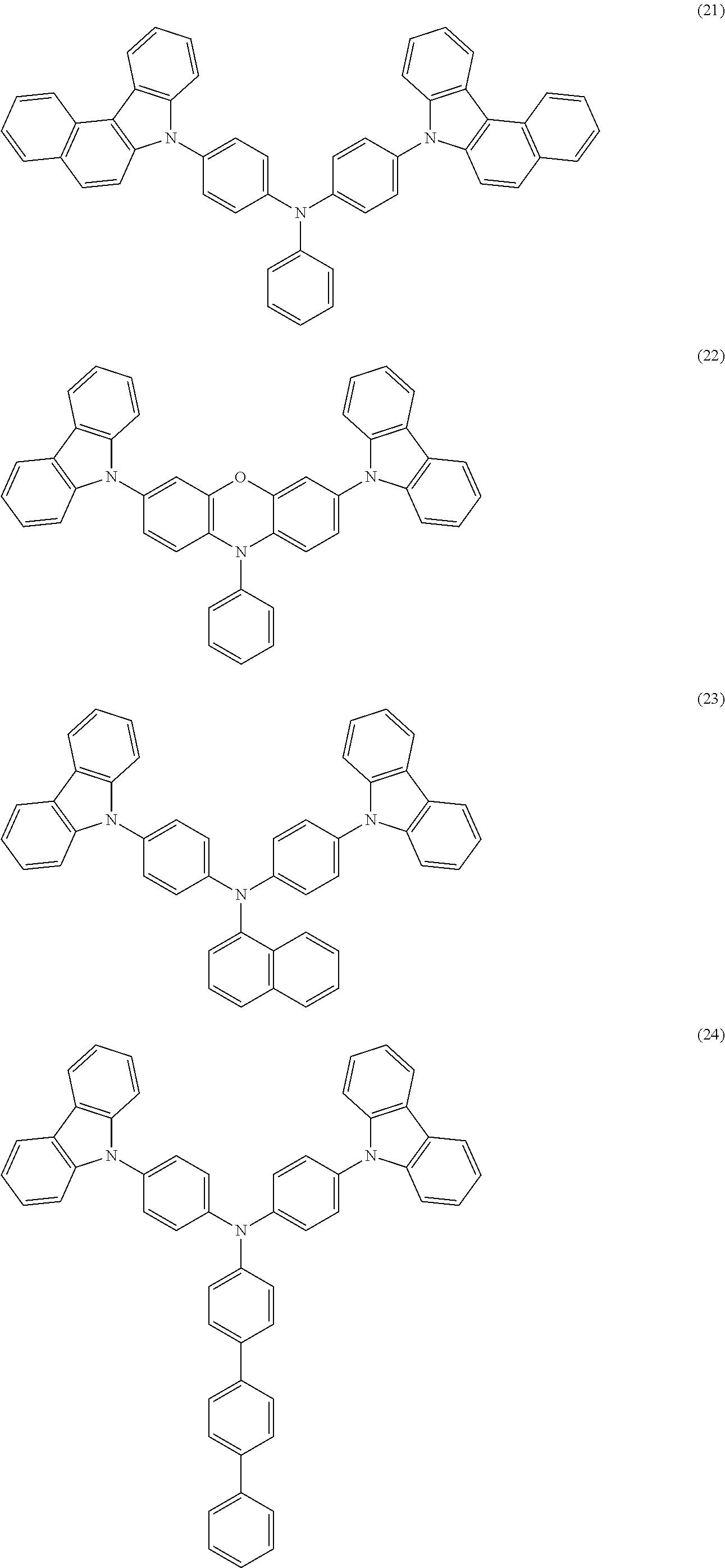 Figure US08753757-20140617-C00011