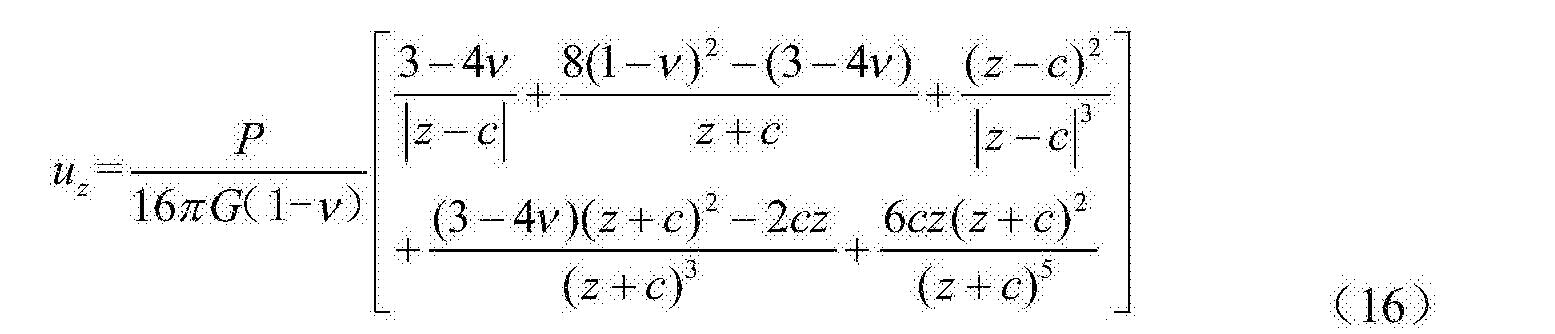 Figure CN108548730AD00075