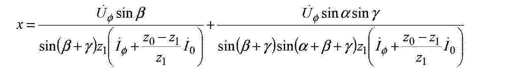 Figure CN103245889AC00021