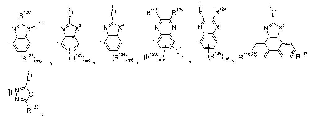 Figure CN101848882BD00251