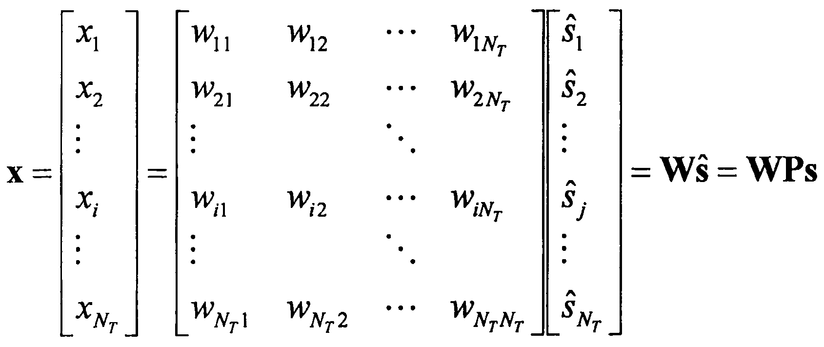 Figure 112013087919989-pct00012