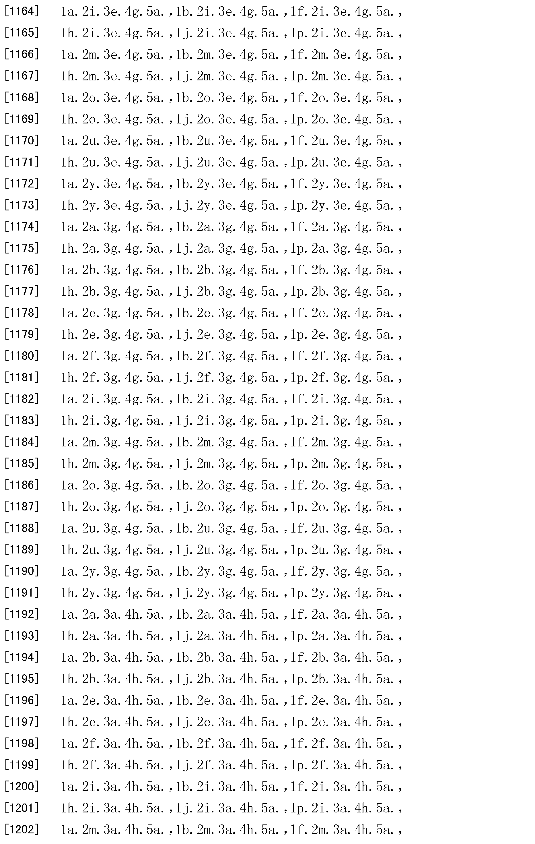 Figure CN101490023BD00991