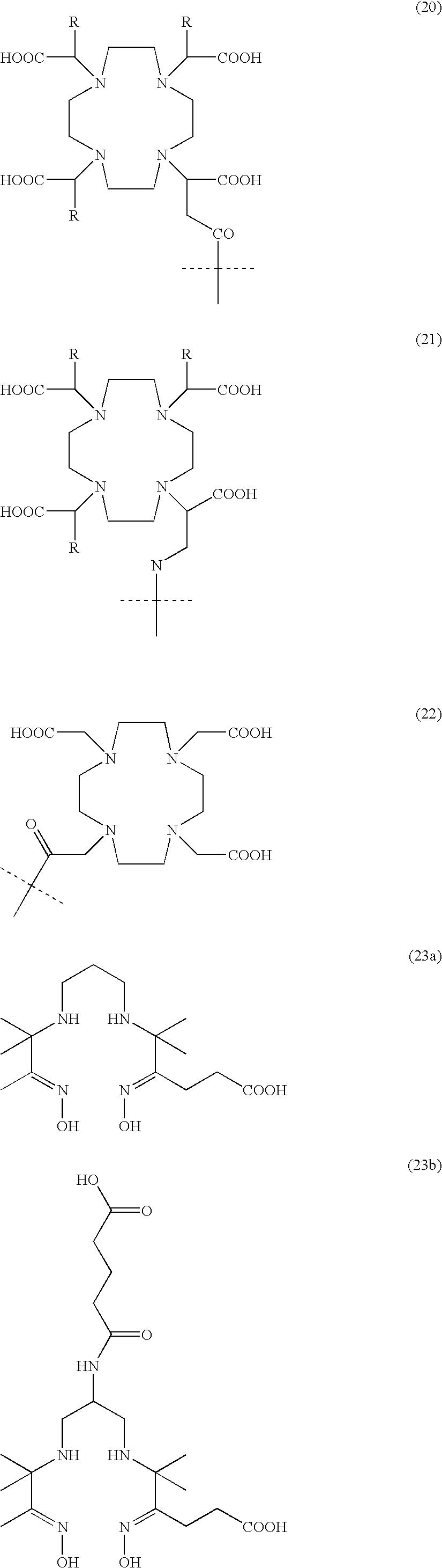 Figure US07666979-20100223-C00009