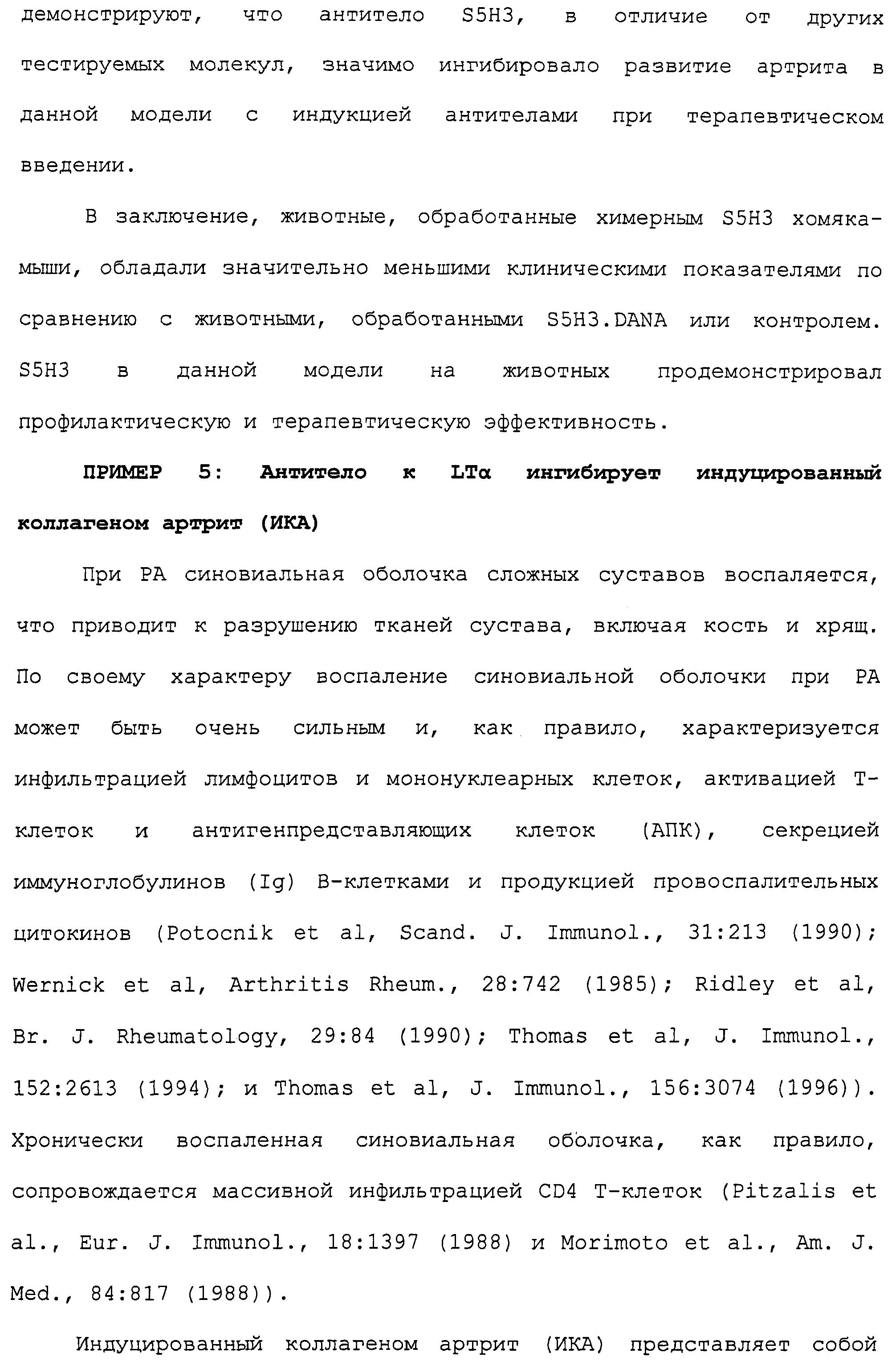 Figure 00000254
