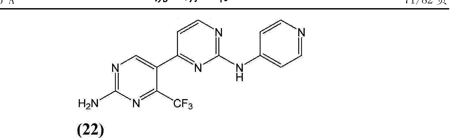 Figure CN103270026AD00751