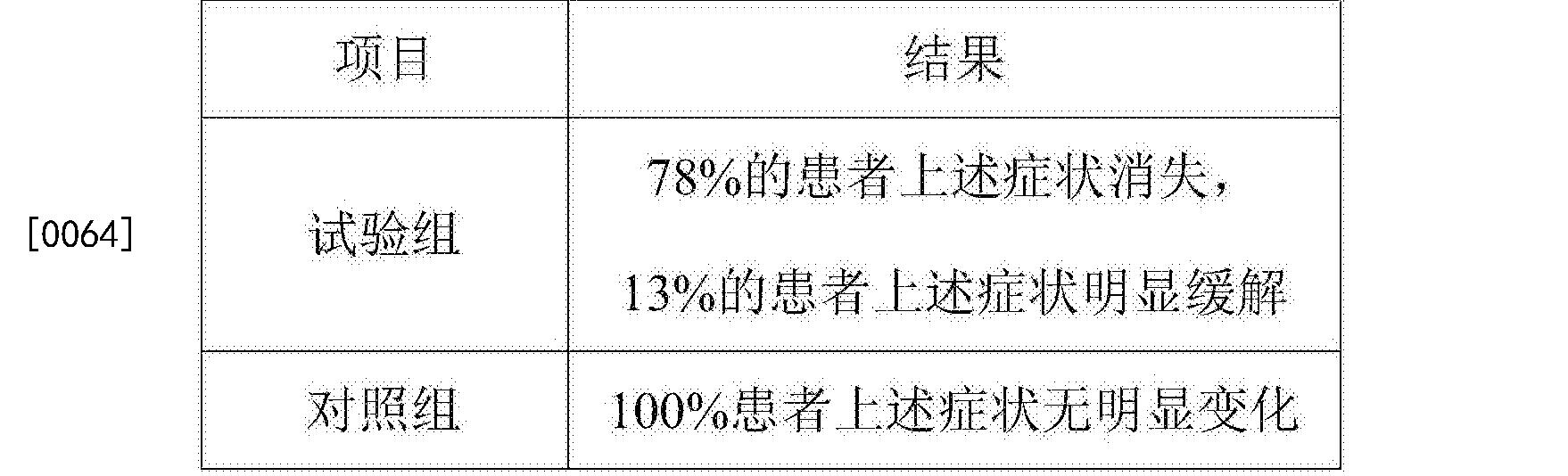 Figure CN107319333AD00071