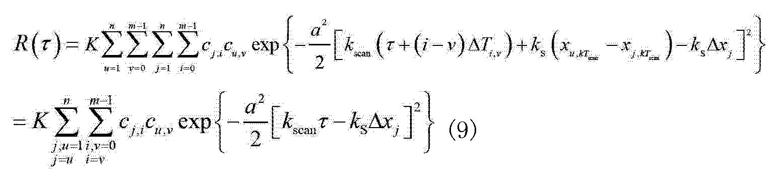 Figure CN101383677BD00165