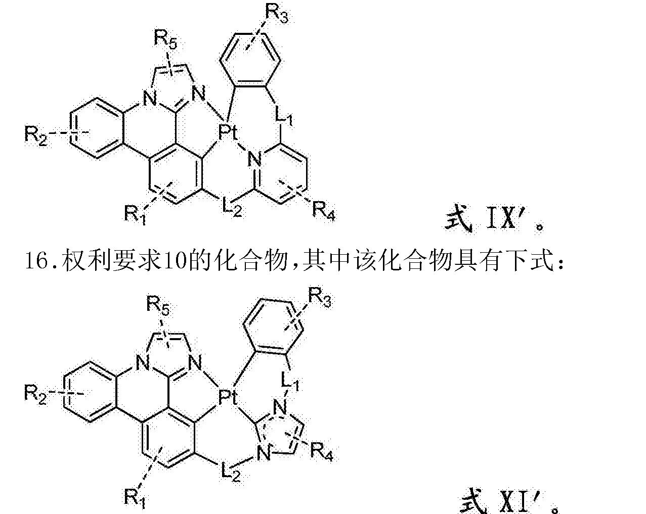 Figure CN106749425AC00062