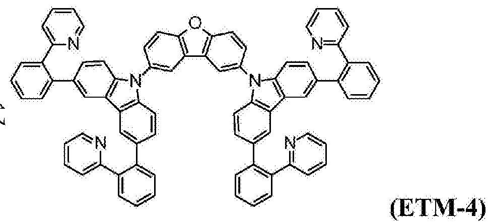 Figure CN105993083BD00552