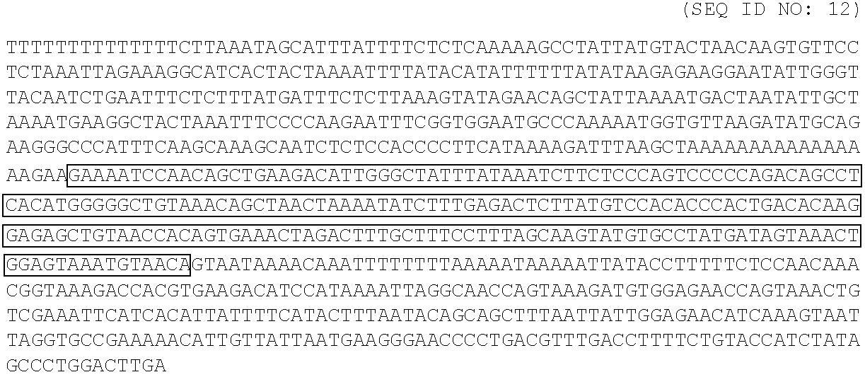 Figure US20100099098A1-20100422-C00003