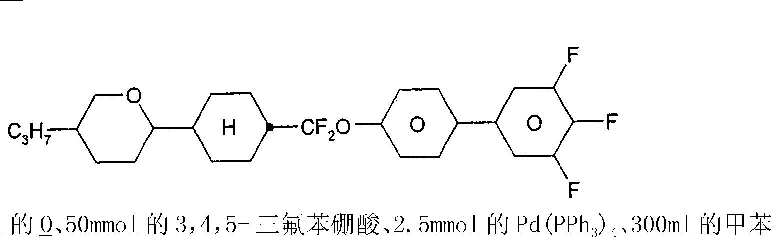 Figure CN101294079BD01053