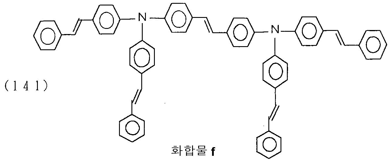 Figure 112007043636160-pat00062