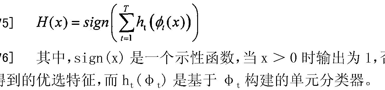 Figure CN101833646BD00102