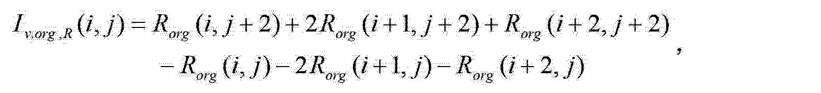 Figure CN102708568AD00122
