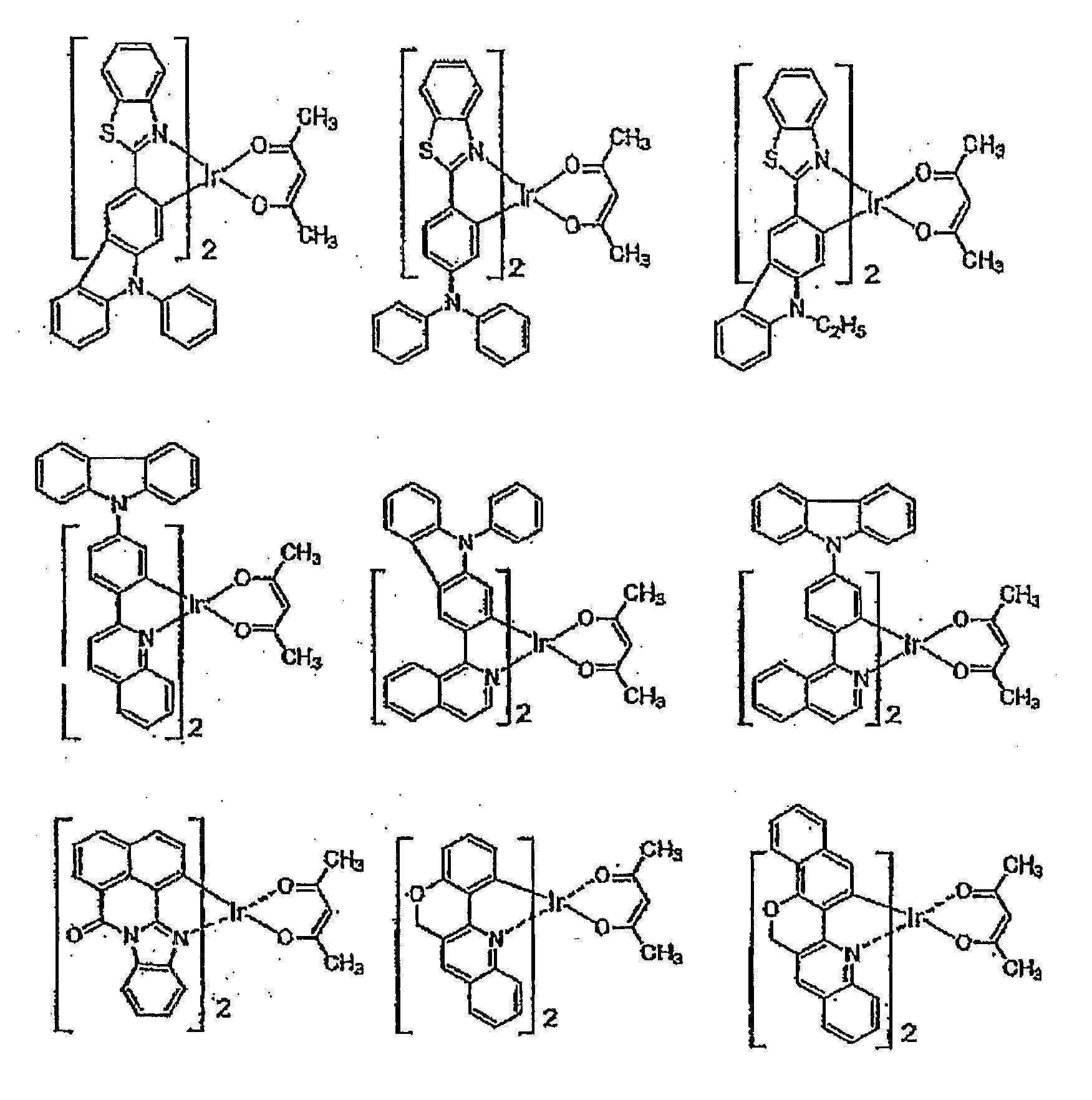 Figure 112010002231902-pat00058