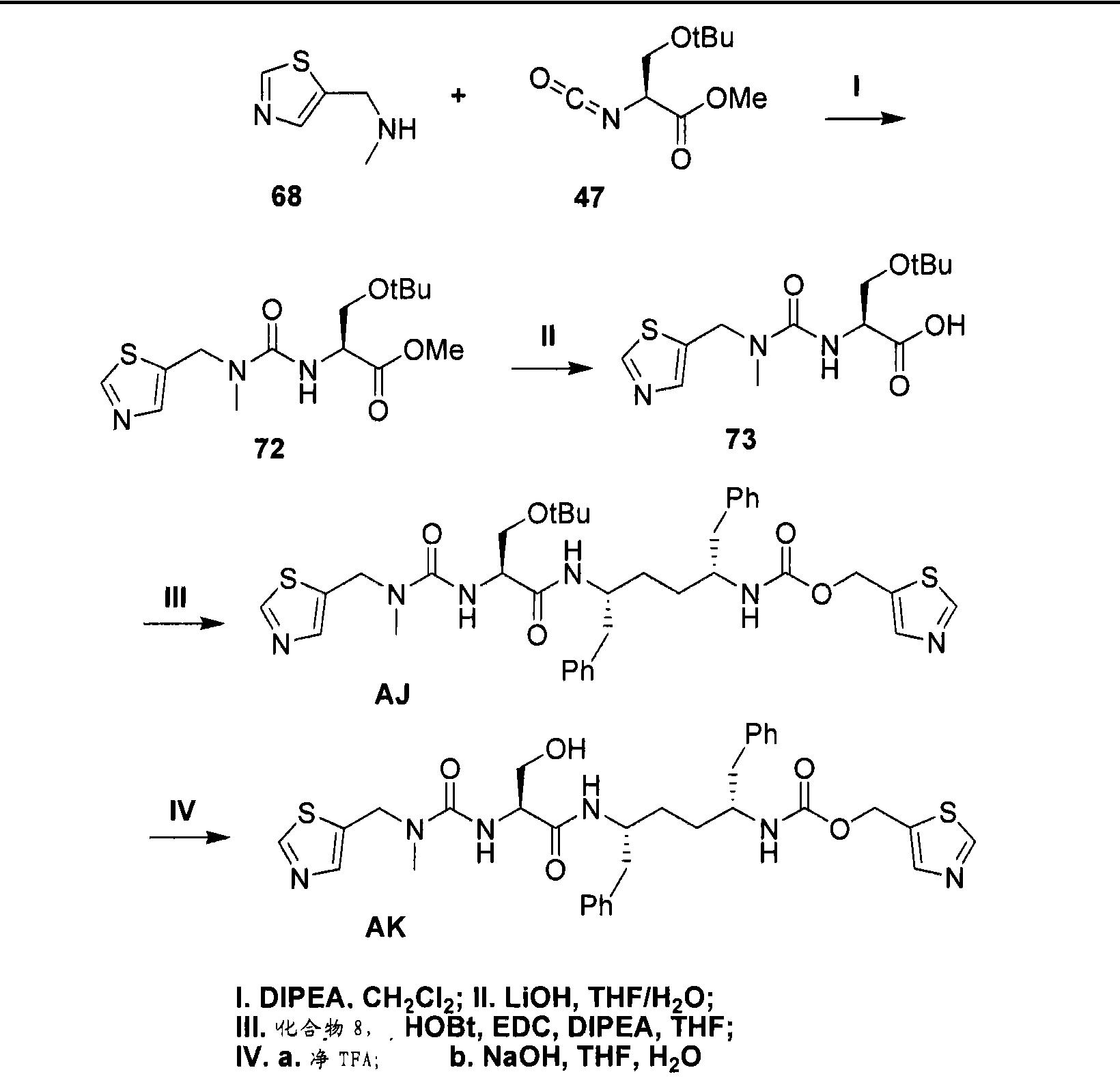 Figure CN101490023BD02051