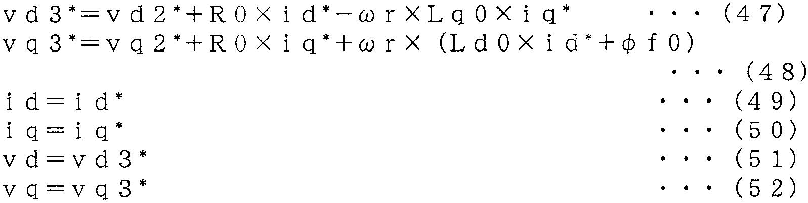 Figure 112007068650444-pat00021