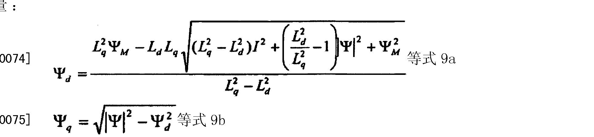 Figure CN102144356BD00103