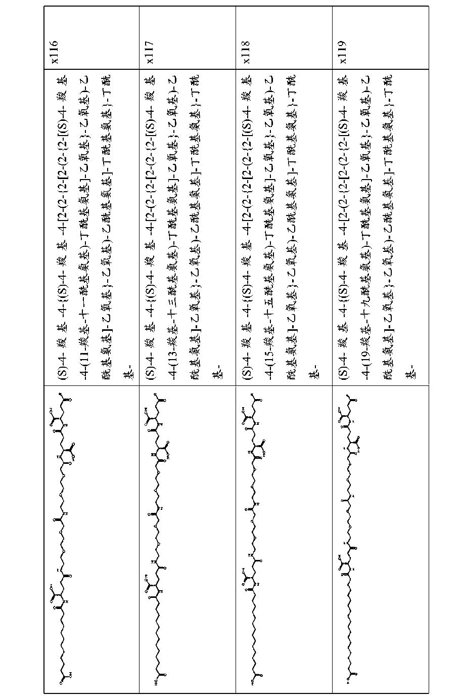 Figure CN104902919AD00311