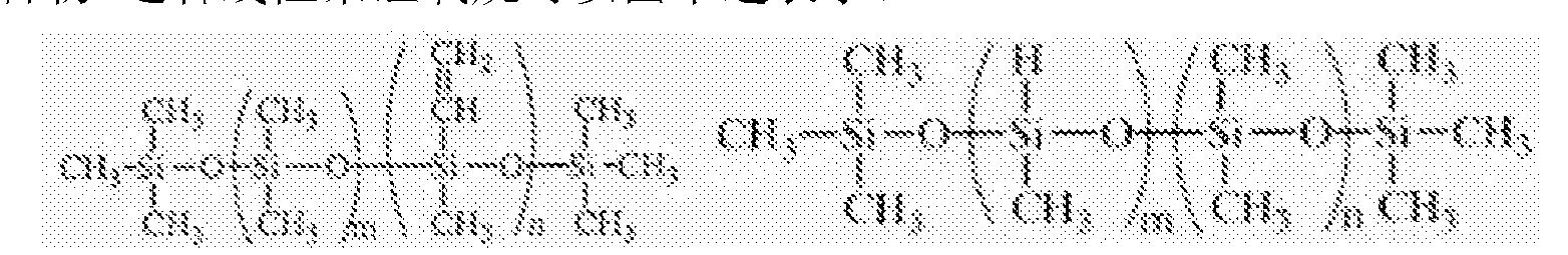 Figure CN103365077BD00131