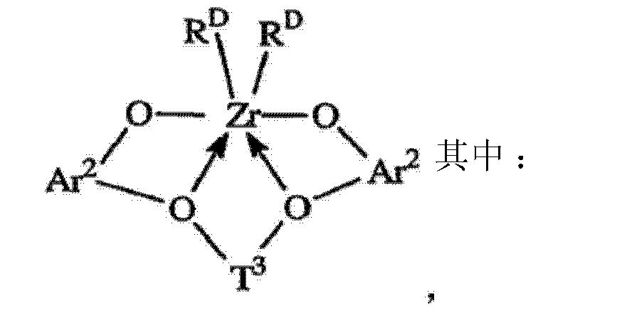 Figure CN102786619AD00162