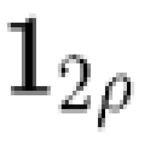 Figure 112013042004143-pat00114
