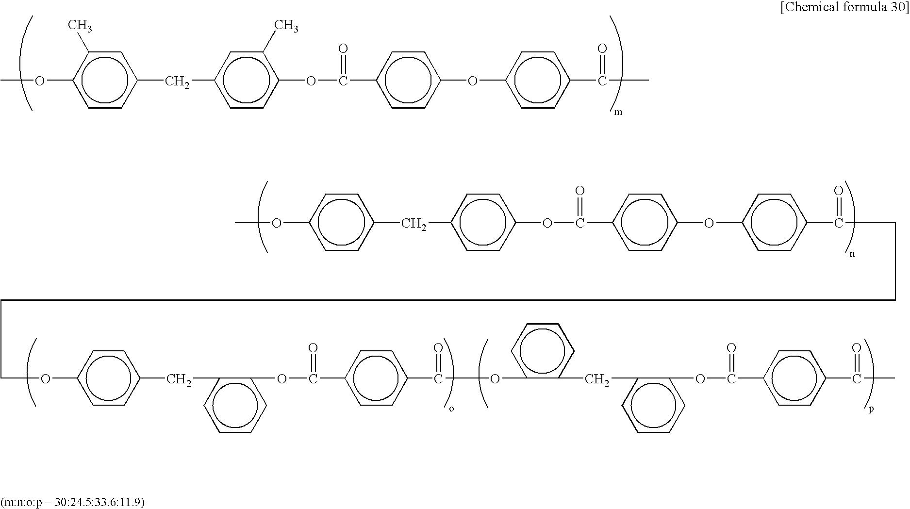 Figure US07604913-20091020-C00022