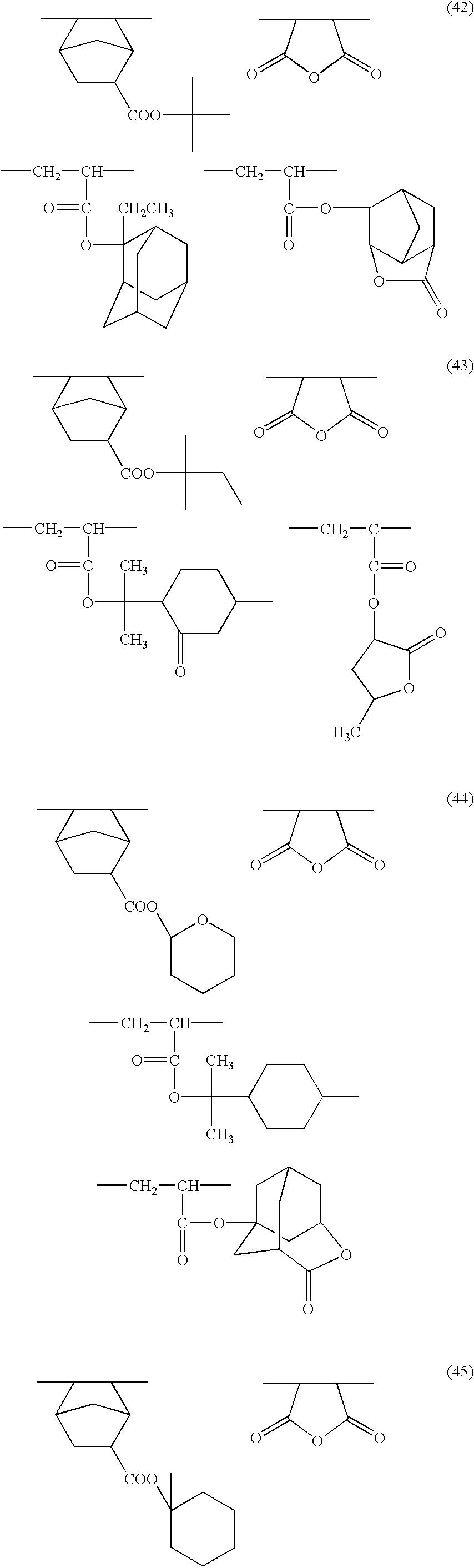 Figure US06492091-20021210-C00105