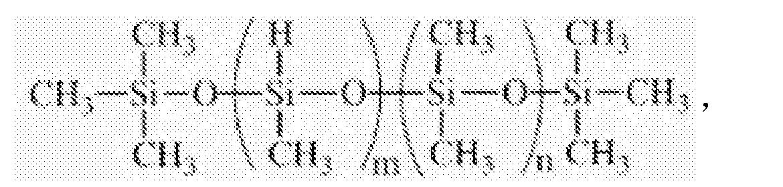 Figure CN103365077BC00042
