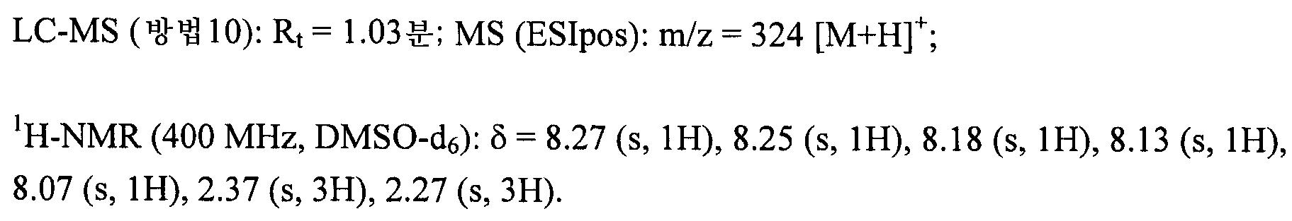 Figure 112009031182761-pct00230