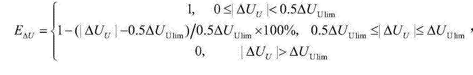 Figure CN105550499BC00069