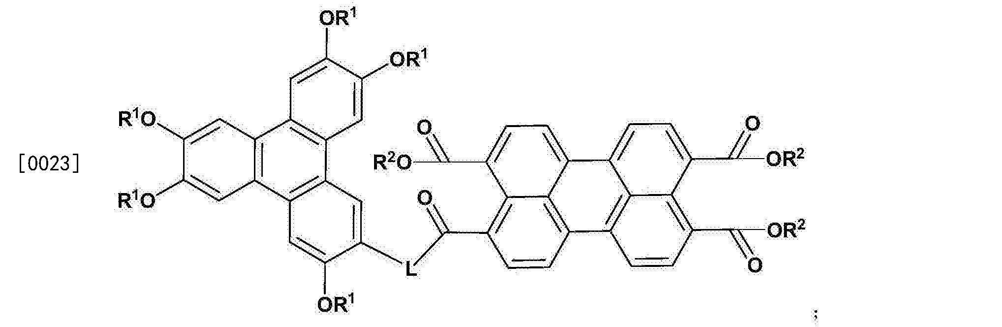 Figure CN105541616AD00064