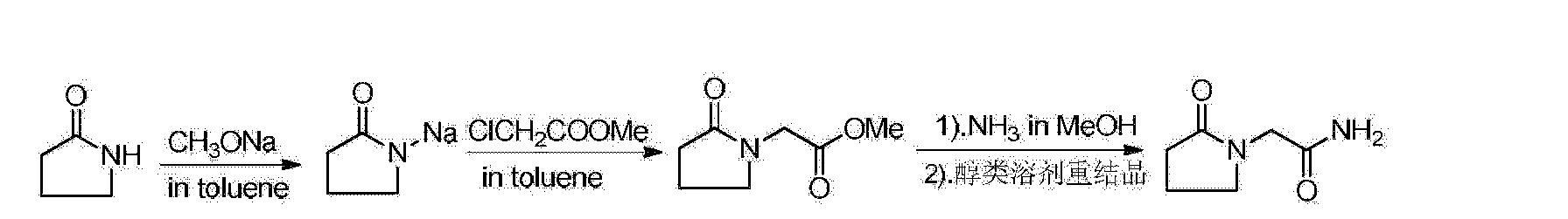 Figure CN104478779AD00051