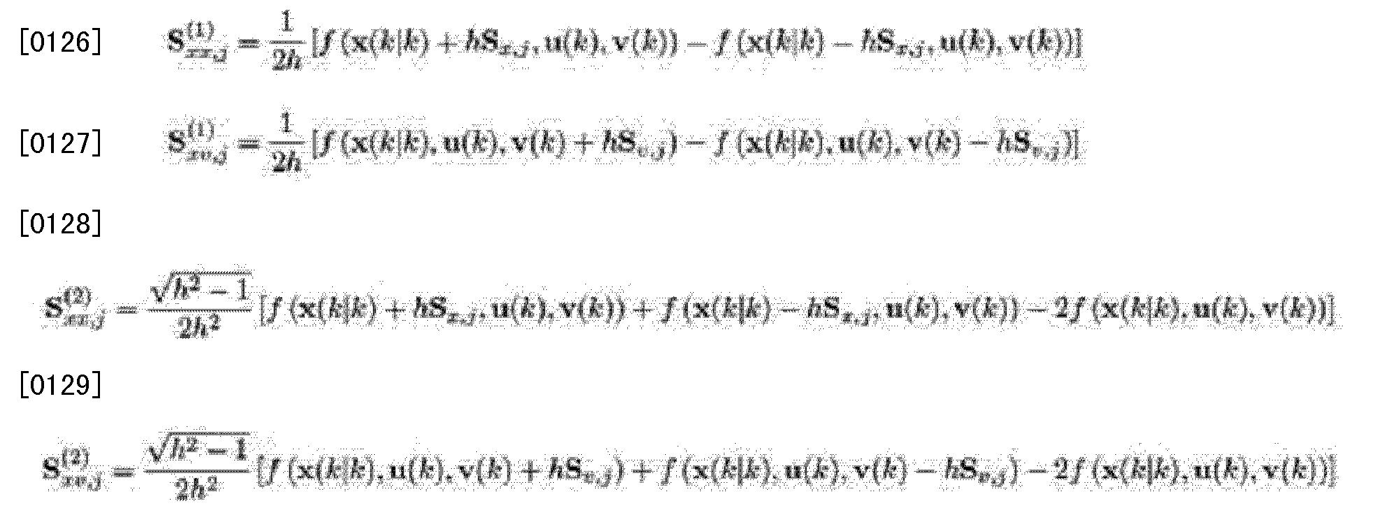 Figure CN104736963AD00161