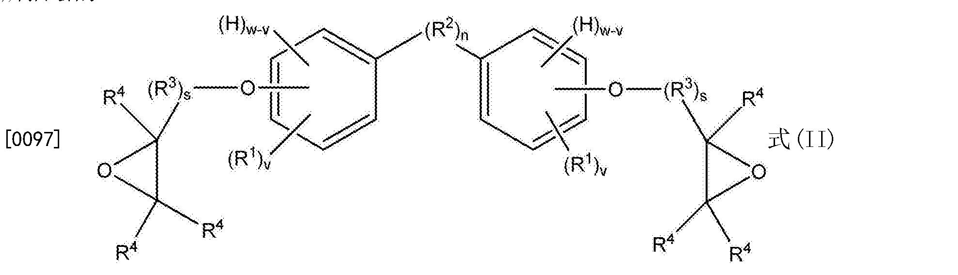 Figure CN103347963BD00161