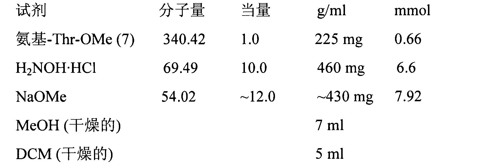 Figure CN102267924AD00701