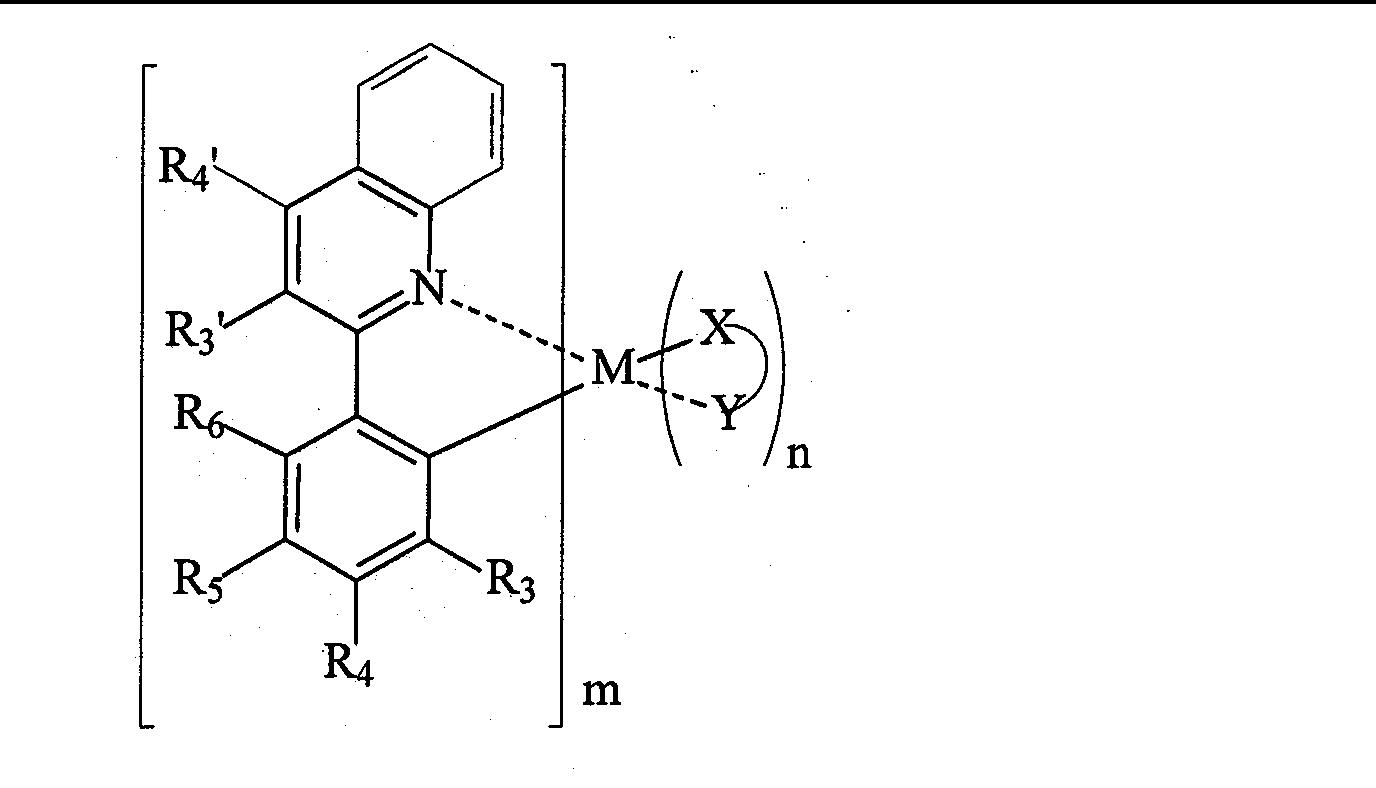 Figure CN1922284BC00041