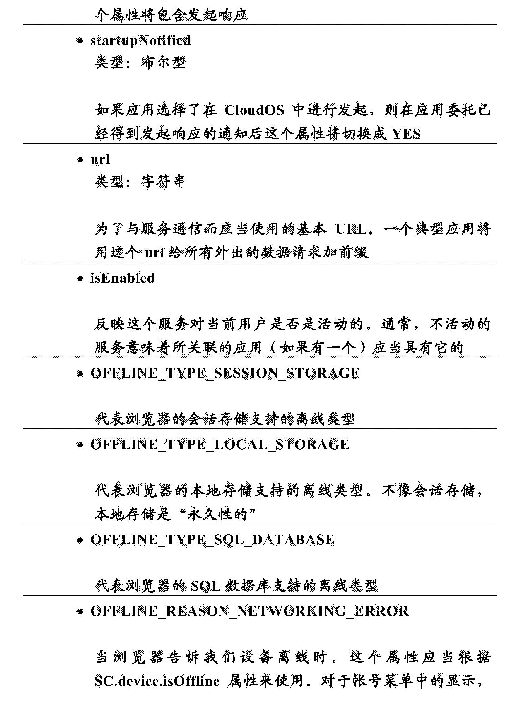 Figure CN103718161BD00301