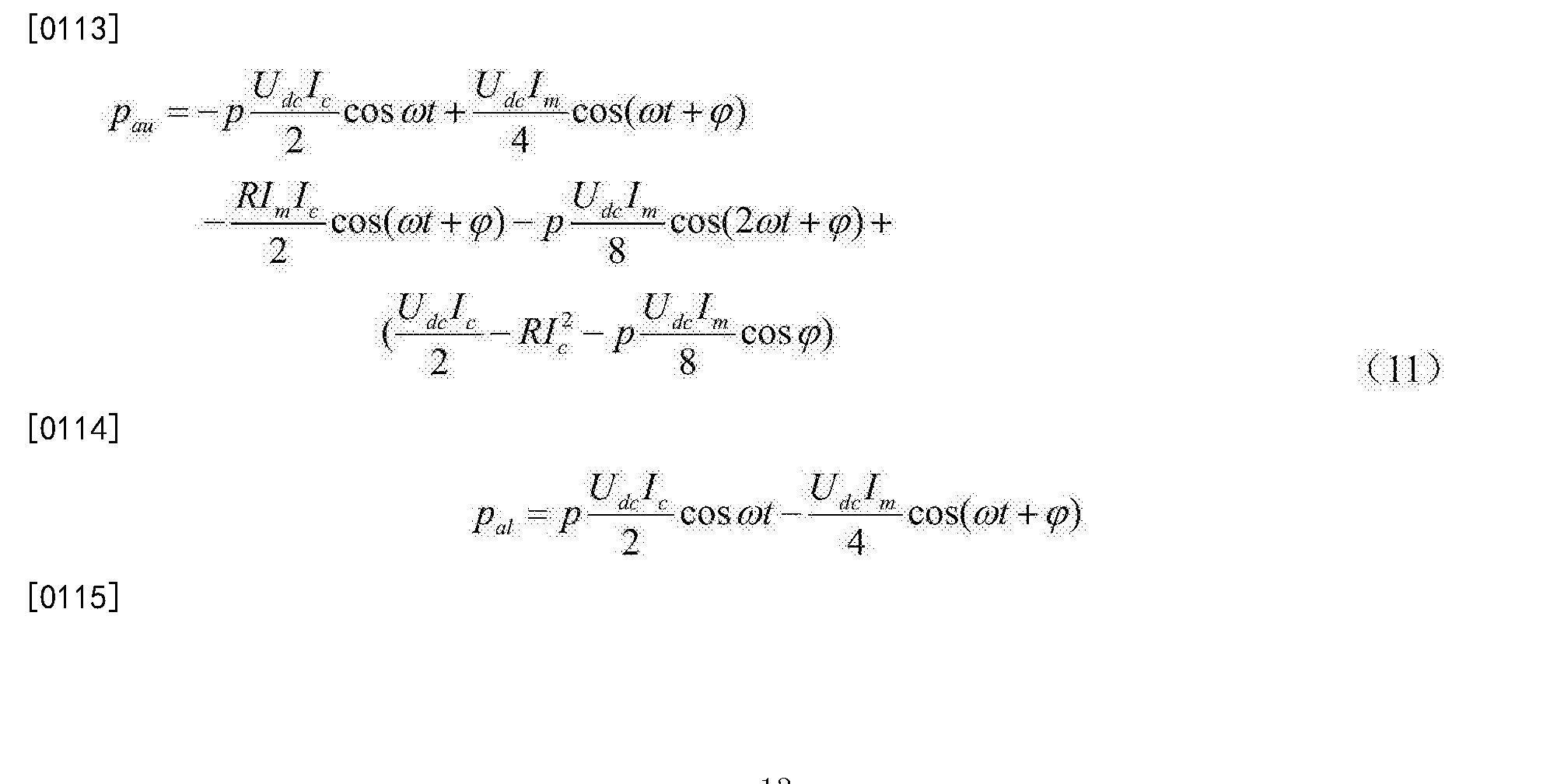 Figure CN105262330AD00135