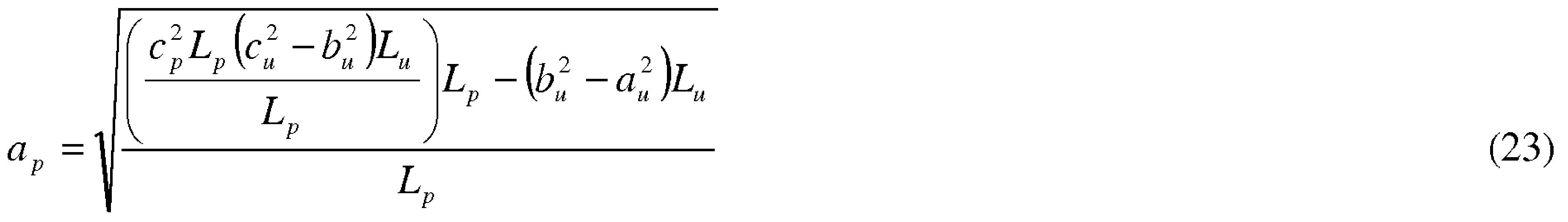 Figure 112015050360879-pat00008