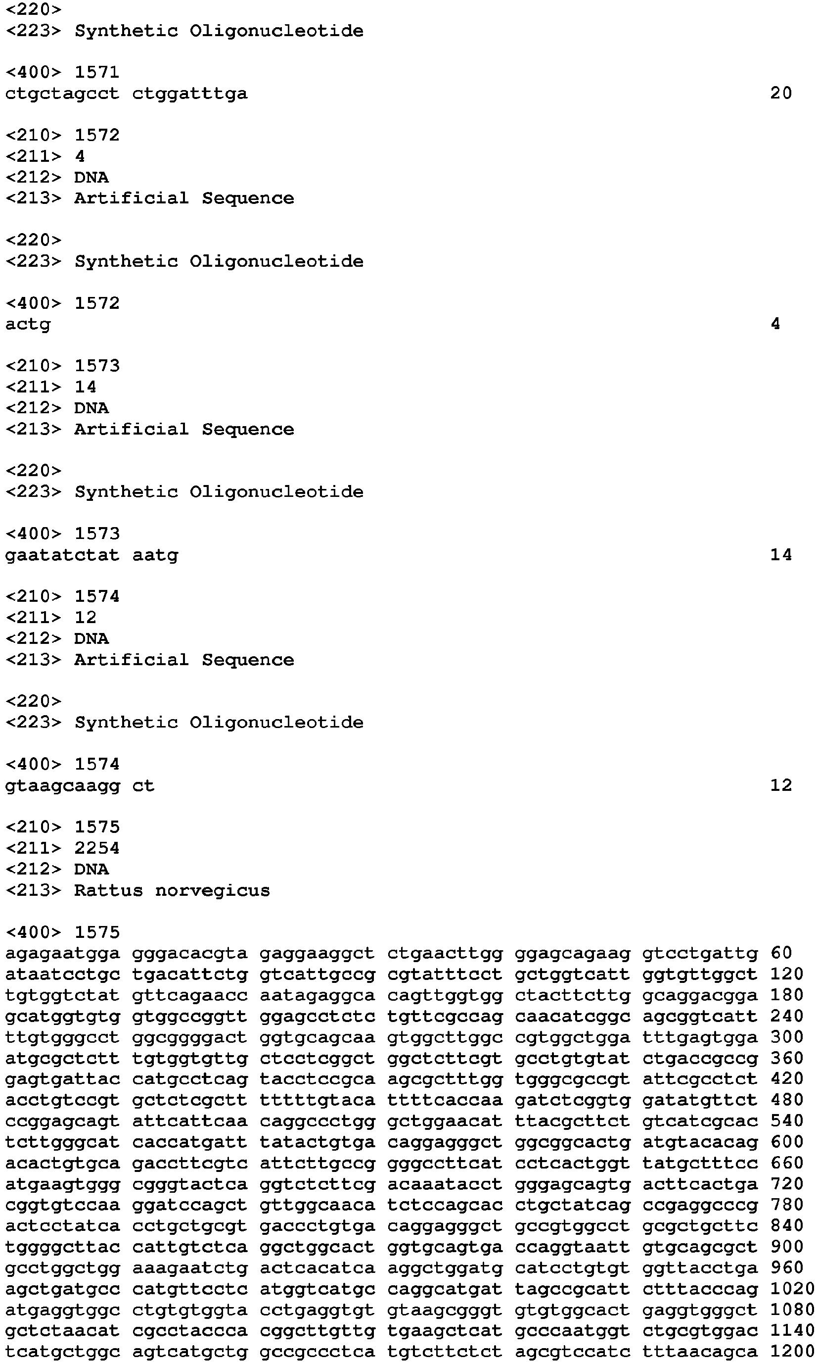 Figure imgb0371
